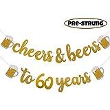 Cheers & Beers to 60 Years ゴールドグリッターバナー 60歳の誕生日 結婚記念日 パーティーデコレーション 張り済み&すぐに掛けられます