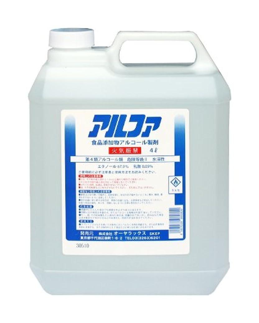 困難晩餐闇オーヤラックス アルファ(殺菌剤) 4L
