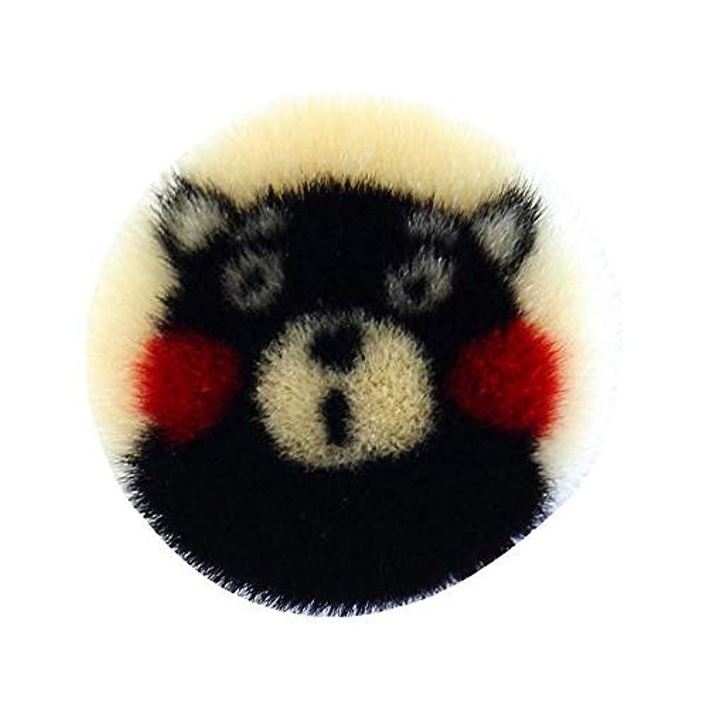 演劇くぼみ保存する喜筆 KIHITSU 熊野筆 くまモンパウダーブラシ kumamon-01
