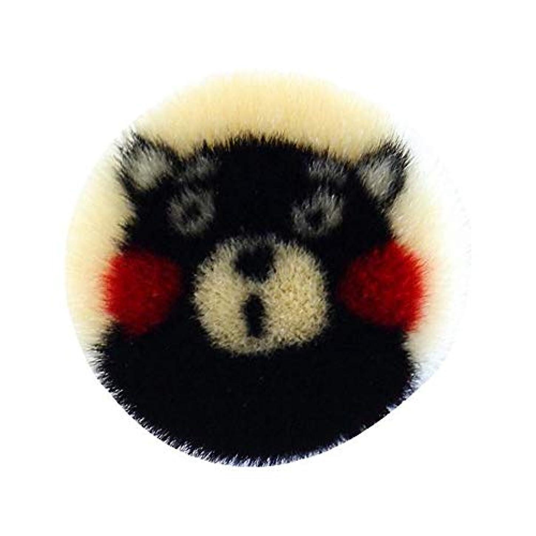 狂った生ベルベット喜筆 KIHITSU 熊野筆 くまモンパウダーブラシ kumamon-01 メイクブラシ