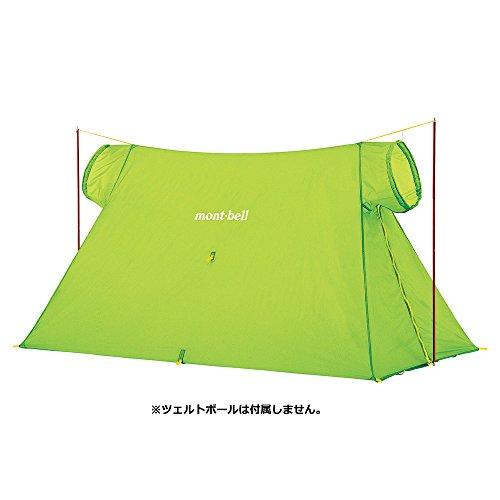 (モンベル)mont bell アウトドア 小型テント ライトツェルト 1122517 SPGN