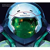 EUREKA SEVEN AO ORIGINAL SOUNDTRACK 1