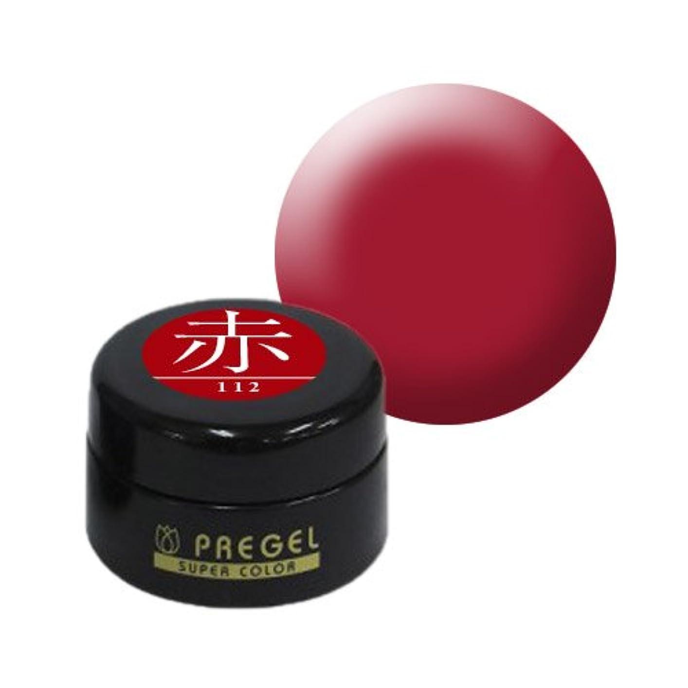 ピアニスト洗練された任命する【PREGEL】カラーEx 赤 / PG-CE112 【UV&LED】プリジェル カラージェル ジェルネイル用品