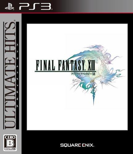 アルティメットヒッツ ファイナルファンタジーXIII - PS3
