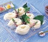 シマダヤ 冷凍 真打そうめん 230g×20食×2ケース(計40食) 業務用