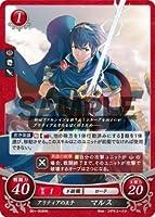 ファイアーエムブレム サイファ/英雄たちの戦刃 アリティアの王子 マルス B01-003HN