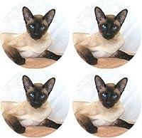シャム猫ゴムラウンドコースターセット( 4パック) Great Gift Idea