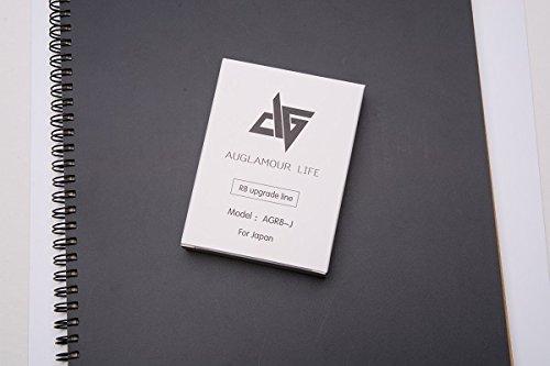 Auglamour R8 upgrade line アップグレードケーブル【AGR8-J】