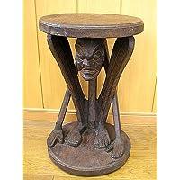 アジアン雑貨 バリ家具 原人の 木彫り 丸椅子 ミニテーブル B [H.45cm]