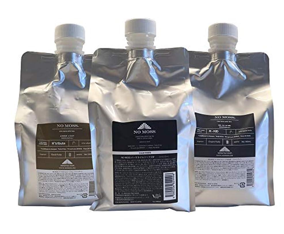 結晶伸ばすパトロールNO MOSS VERSATILE SOAP(ノーモス バーサタイル ソープ) 1000ml FULLセット