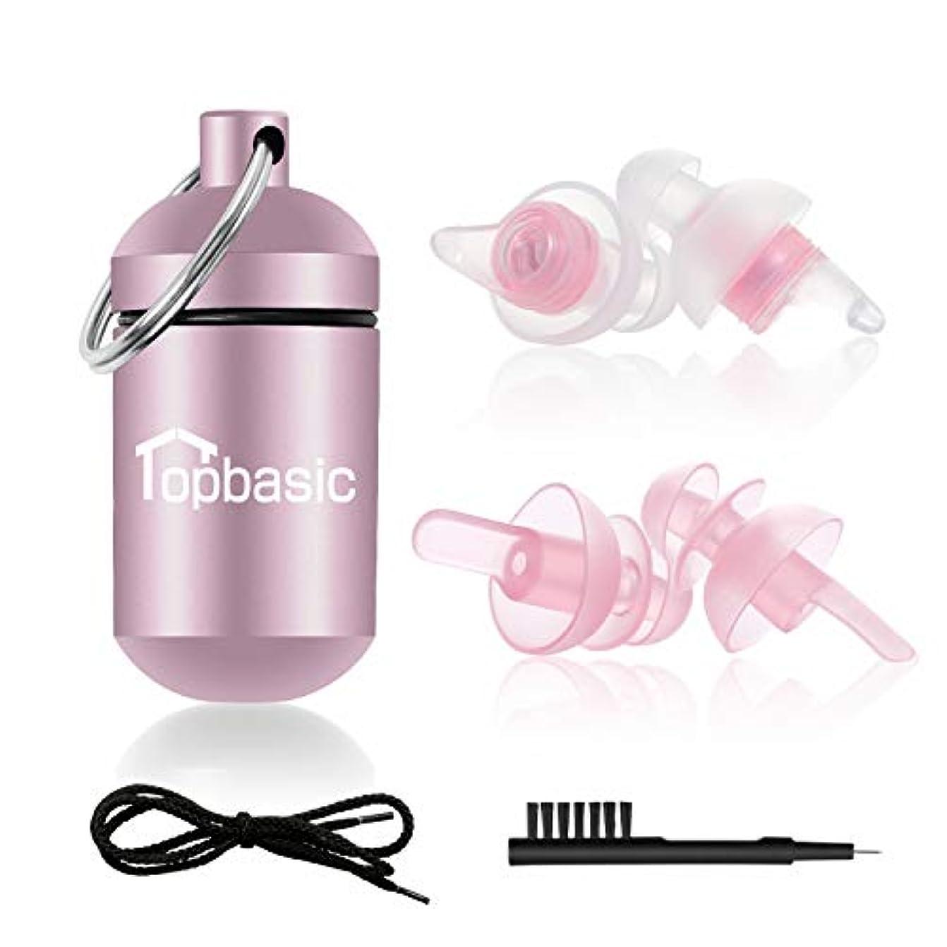思いつく役員第五耳栓 安眠 防音 Topbasic 異なる2種類 耳栓 睡眠 飛行機 仕事 勉強 水洗い可能 携帯ケース付き コード付き ブラシ付き 日本語説明書付 2ペア T-4 ピンク