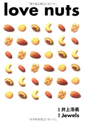 love nuts―ラブナッツの詳細を見る