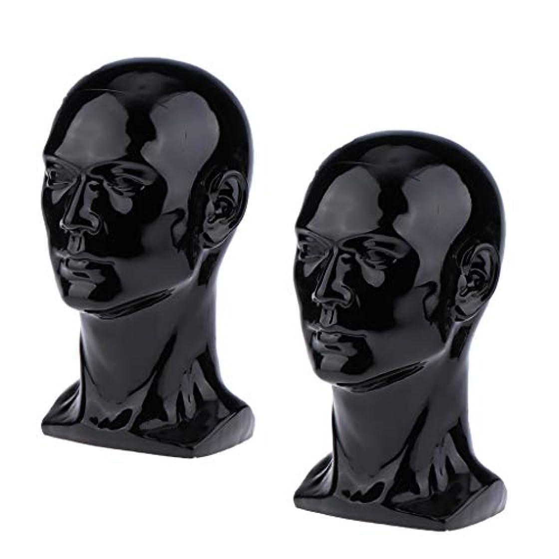 オフセット気づく助けになるToygogo 2×男性マネキンマネキンヘッドメガネキャップかつらジュエリーディスモデル