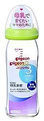 ピジョン Pigeon 母乳実感 哺乳びん 耐熱ガラス製 ライトグリーン 240ml 0ヵ月から(付属の乳首は3ヵ月頃から) おっぱい育児を確実にサポートする哺乳びん