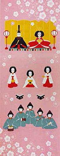 季節彩る 四季彩布 手拭い 日本製 sy-59 (3月(ひな祭り))