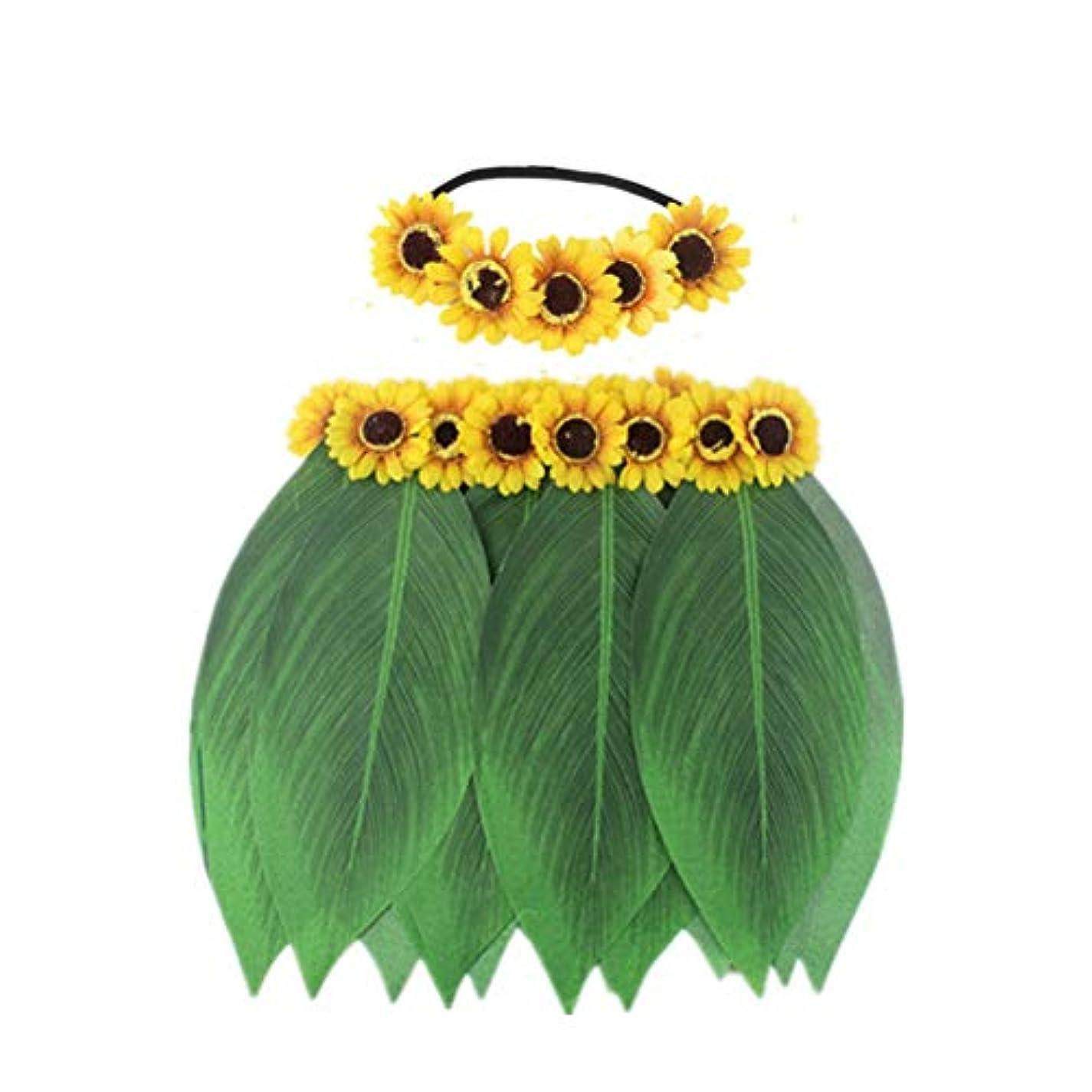 無実ロマンチック抑圧BESTOYARD ルアウパーティーの好意のためのハワイの熱帯の葉のスカートとひまわりのヘッドバンドパーティーコスチューム
