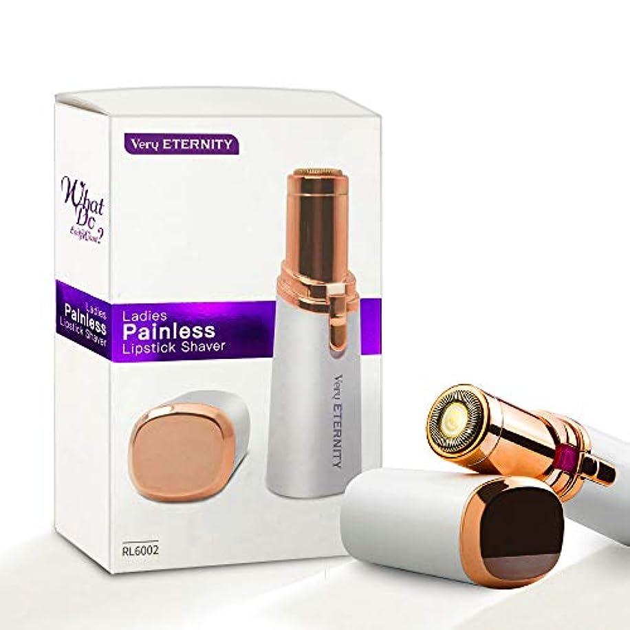 色真剣にビジターPROMISE2107 女性の毛の除去、顔、手、脇の下、脚、家庭用および旅行用の携帯用電池式グルーマーのための痛みのないシェーバー、内蔵LEDライト