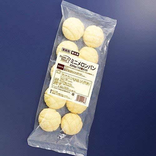 【冷凍】 業務用 テーブルマーク ミニ メロンパン 約22g×10個入り 冷凍 メロン パン