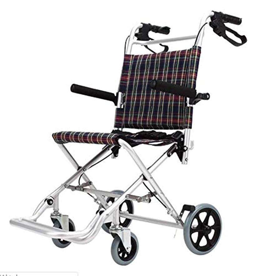 音楽家泳ぐふつう車椅子折りたたみ車椅子、携帯旅行老人小型車小型簡易車椅子