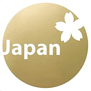 nc-smile Japan 日本 桜 ステッカー 金 ゴールド