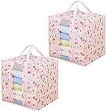 アストロ 衣類収納ケース 2個組 タテ型 取っ手付き 花柄 大きめサイズ タップリ収納 197-03