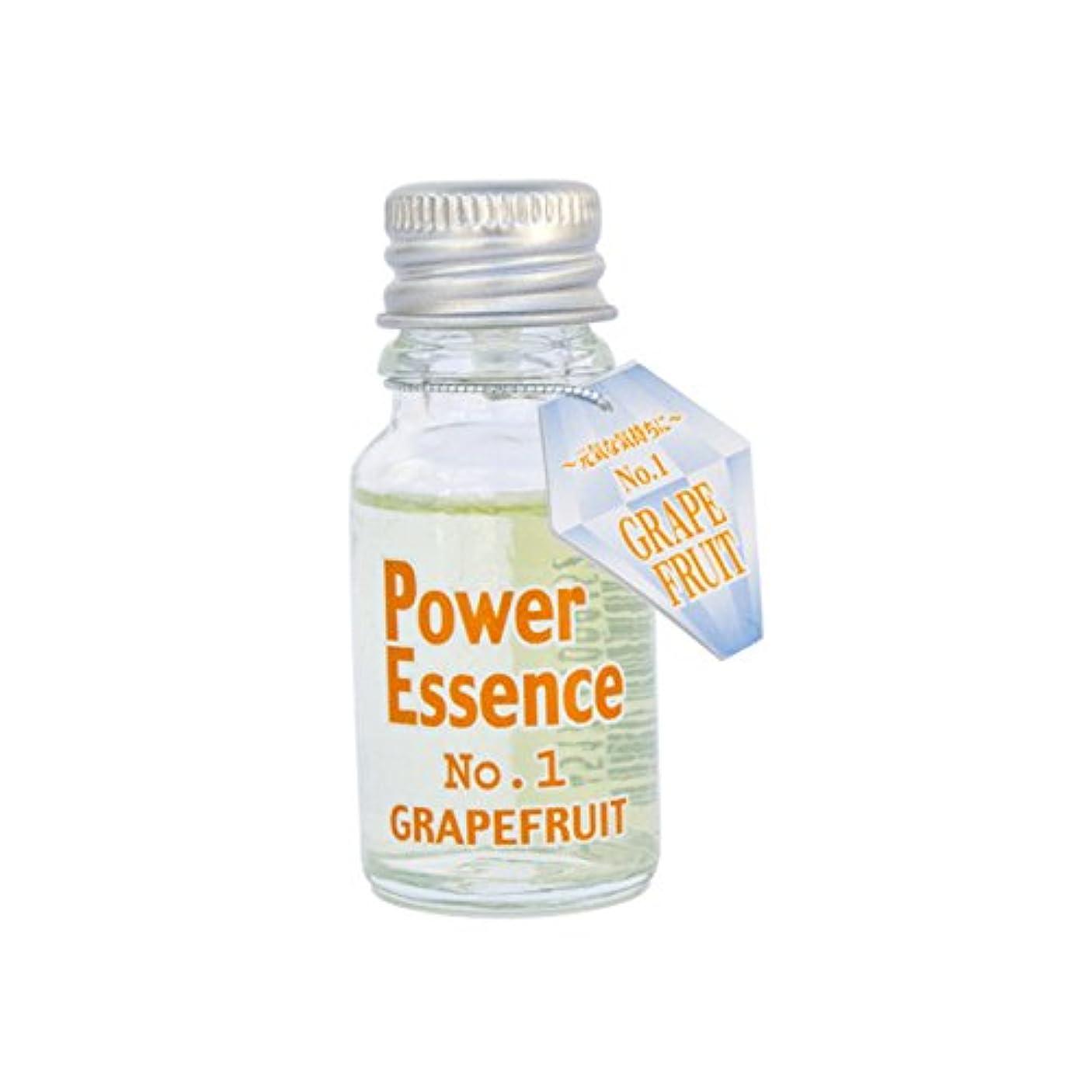説得力のある抵抗する動作パワーエッセンス No.1 グレープフルーツ