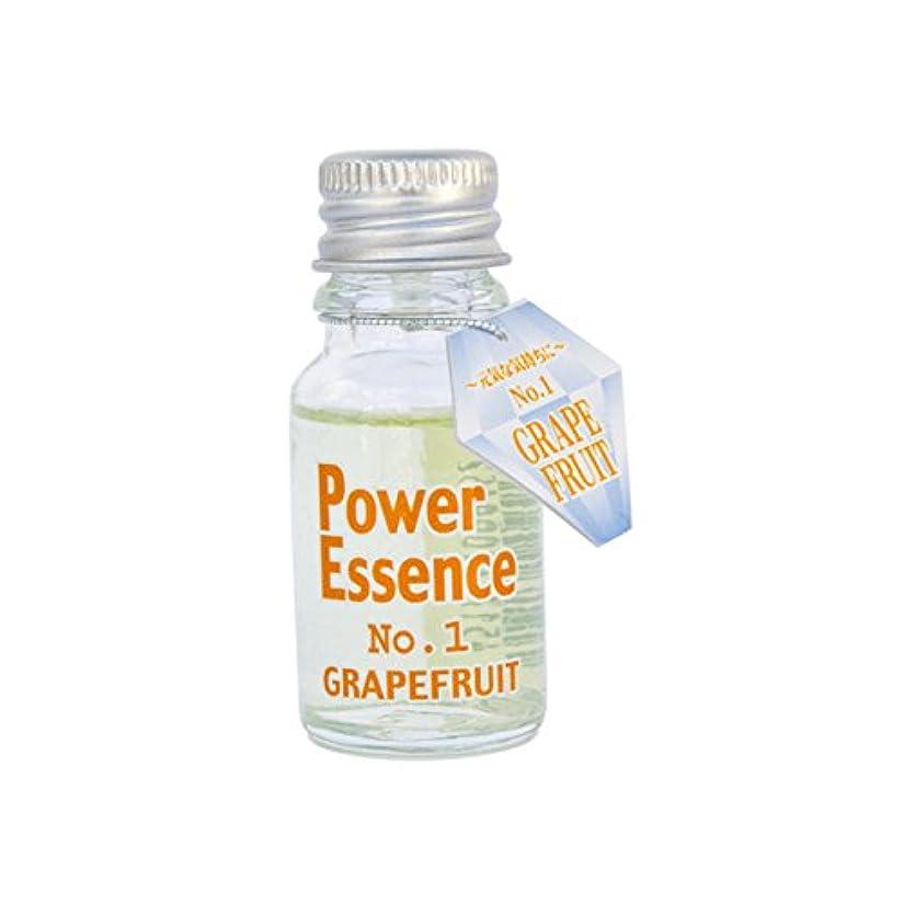薄める拡散するフォアタイプパワーエッセンス No.1 グレープフルーツ