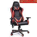 ゲーミングチェア パソコンチェア オフィスチェア DEWEL 180度リクライニング ゲームチェア ハイバック 腰痛対策抜群 ランバーサポート 3D調整アームレスト デスクチェア ロッキング 椅子 いい座り心地 仮寝用 ブラック&レッド