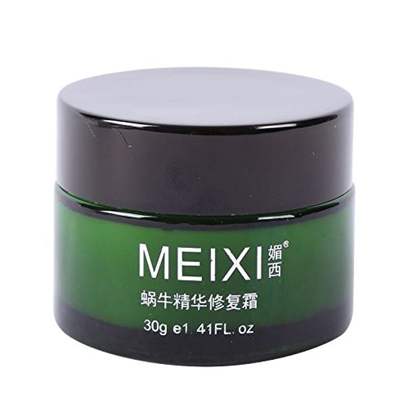 活性化香港膜30グラム寧保湿明るくカタツムリクリームアンチリンクルリムーバーにきび新エイジング