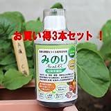 みのり(石のしずく家庭菜園用)250ml(お買い得3本セット)