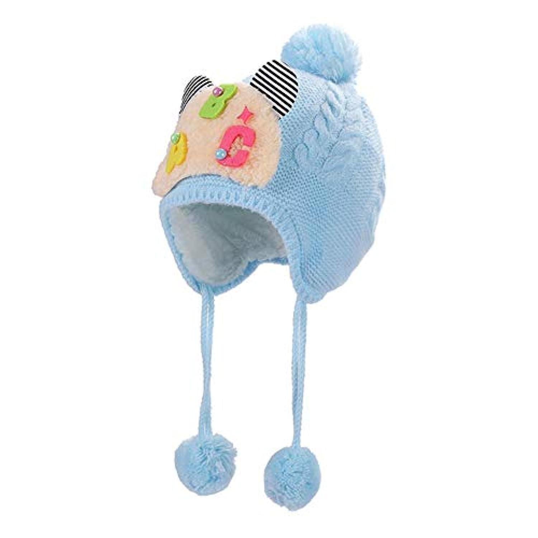Fullbeing ベビー帽子 子供 赤ちゃん 可愛い 0-1歳 ボーイズ ガールズ 秋 冬 ニット帽子 暖かい 耳保護 防寒保温 全4色