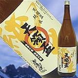 【天領盃】 純米酒 720ml×6本 【佐渡米100% 最多金賞受賞蔵】