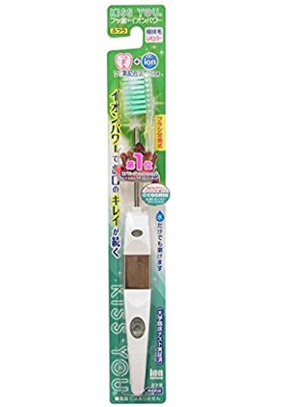 老人そして宇宙船フッ素イオン歯ブラシ極細レギュラー本体ふつう × 5個セット