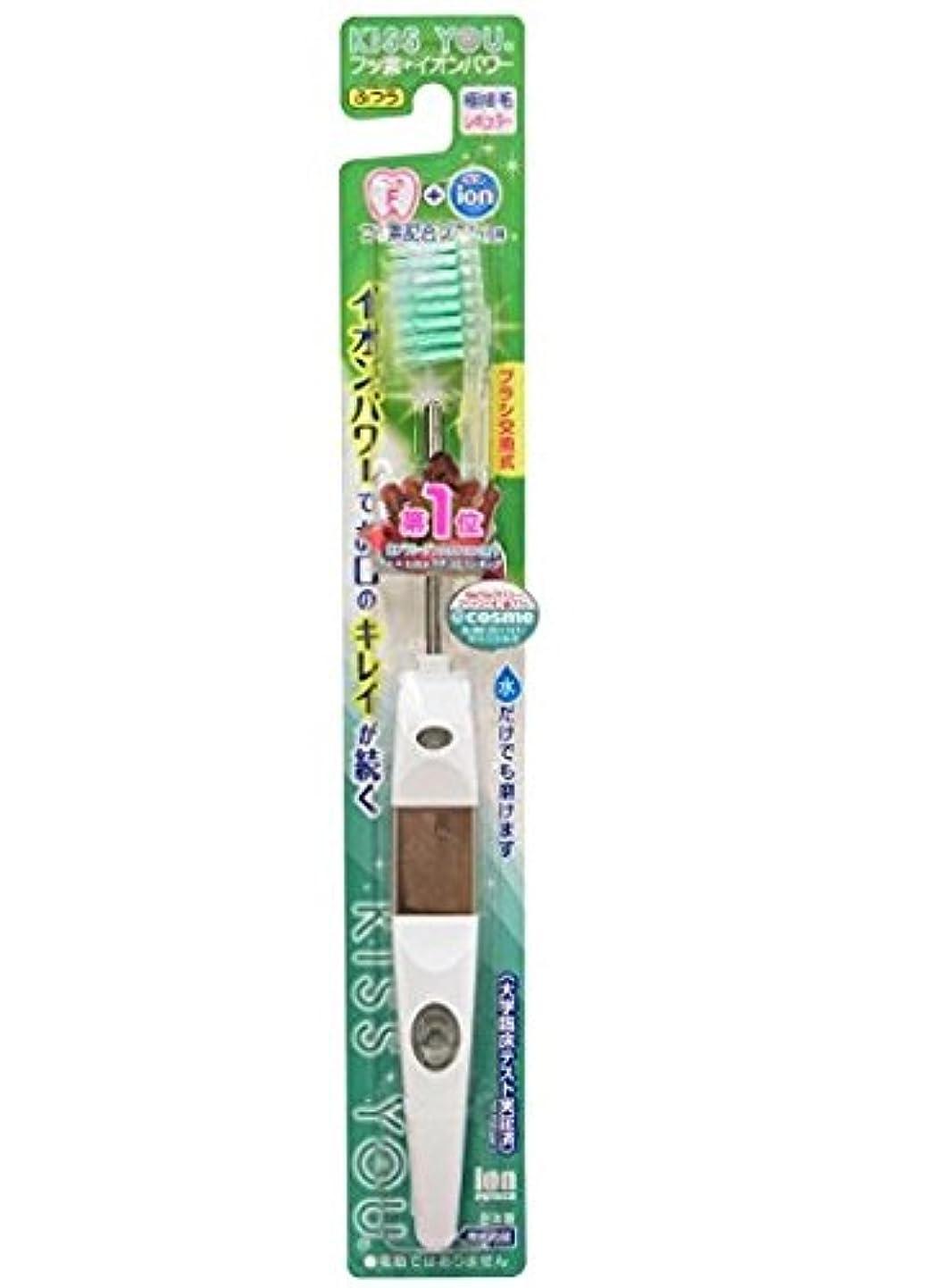 に対応努力忠誠フッ素イオン歯ブラシ極細レギュラー本体ふつう × 5個セット