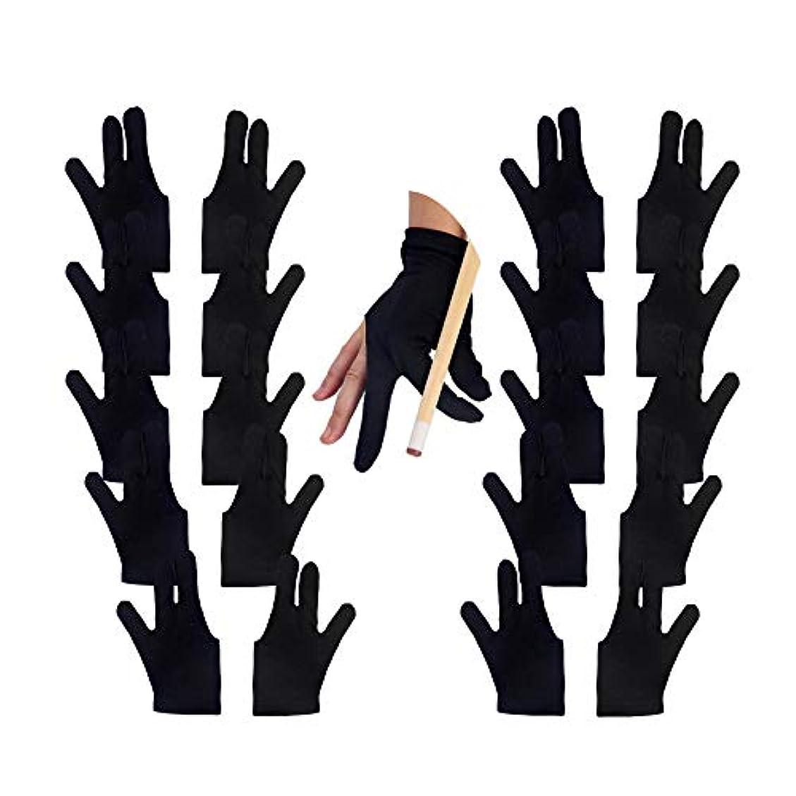 ロータリーギャップ展開するNUOMI 20ピース スポーツ用 グローブ 3本指の手袋 ビリヤードの手袋 スヌーカー キューグローブ ナイロン製 弾性 通気性 屋内ゲーム アクセサリー 保護手袋 ワンサイズ 左右兼用 ブラック