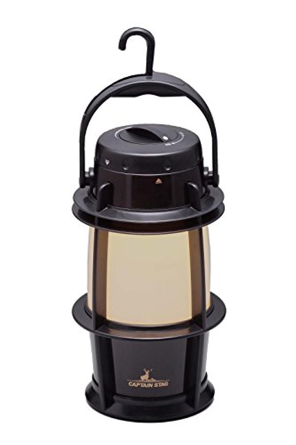 お誕生日時計インデックスキャプテンスタッグ(CAPTAIN STAG) キャンプ用 ライト ランタン ゴッド 暖色LED 無段階調光 メタルブラックUK-4012