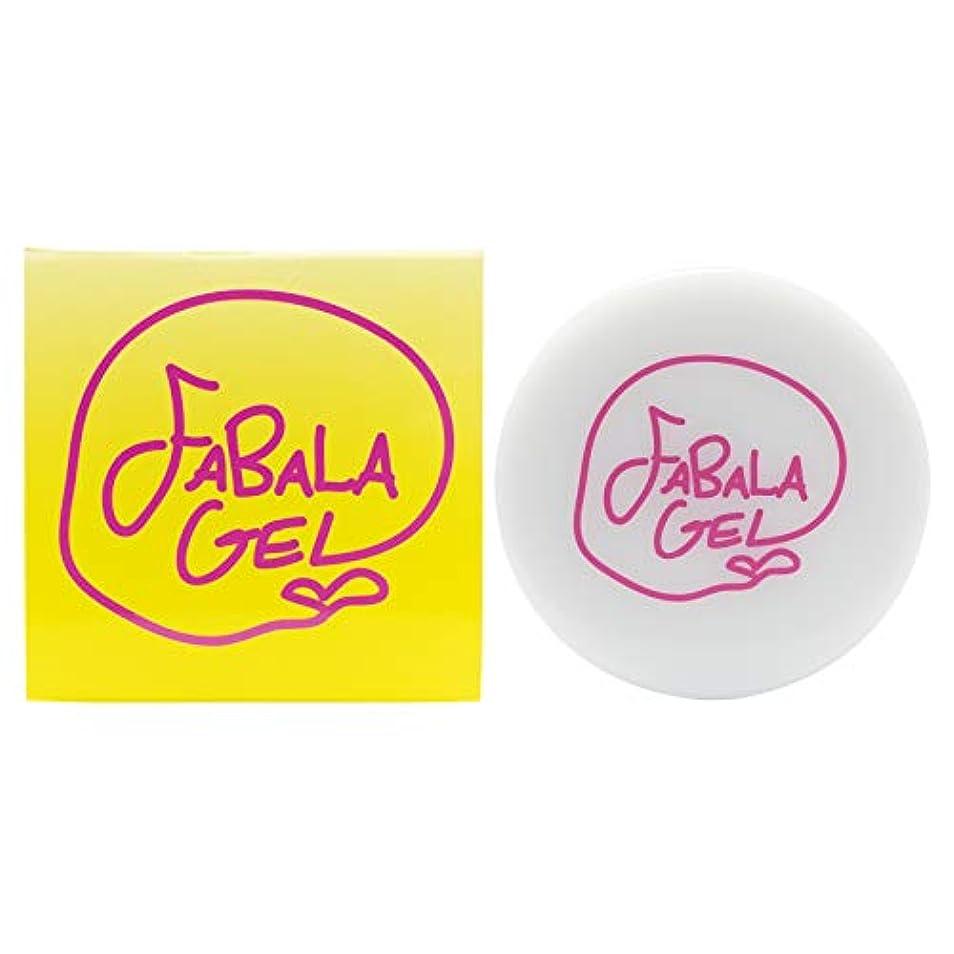 テレビ局克服する王位FABALA GEL(ファバラ ゲル)