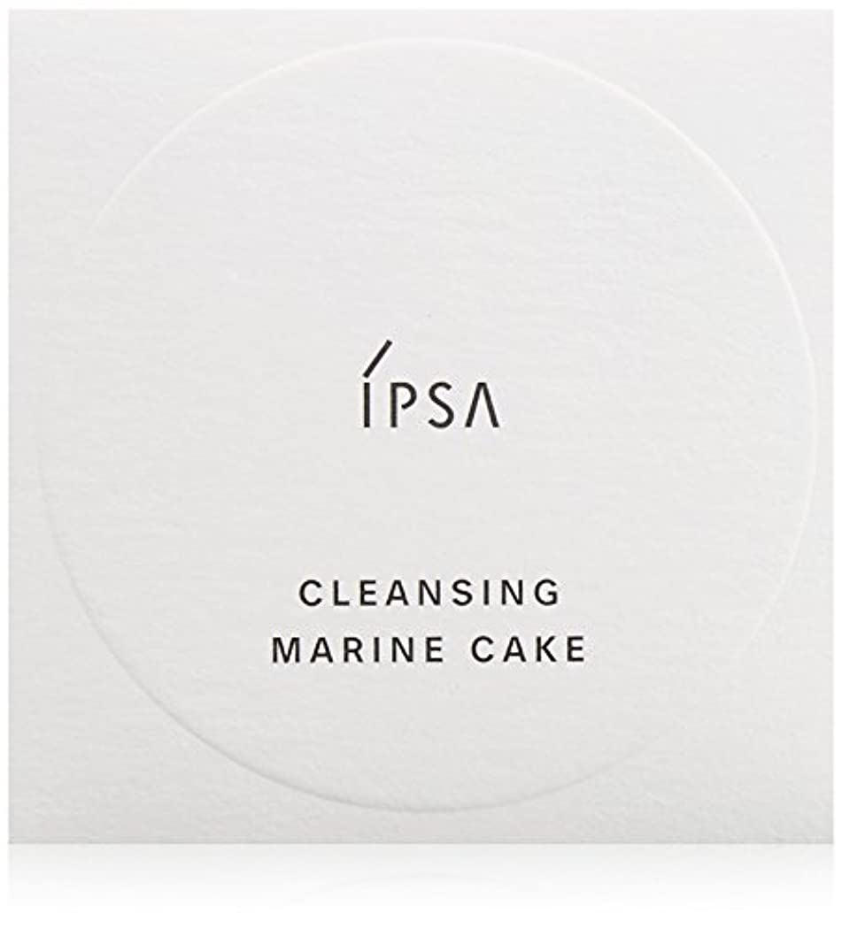 除去プロテスタント商業のイプサ(IPSA) クレンジング マリンケイク