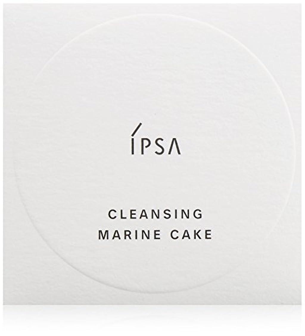 西ファックス美容師イプサ(IPSA) クレンジング マリンケイク