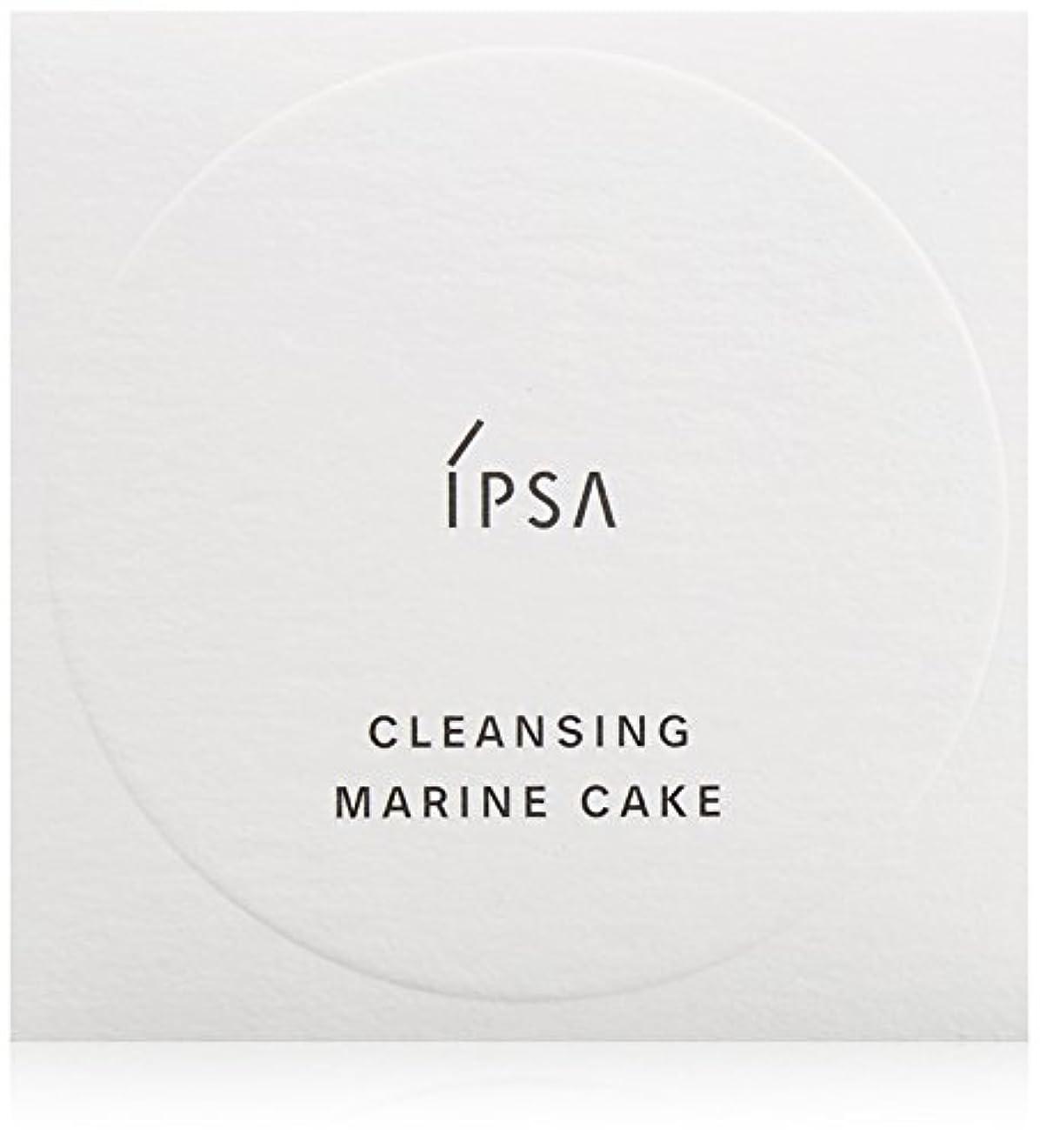 おそらく津波重くするイプサ(IPSA) クレンジング マリンケイク