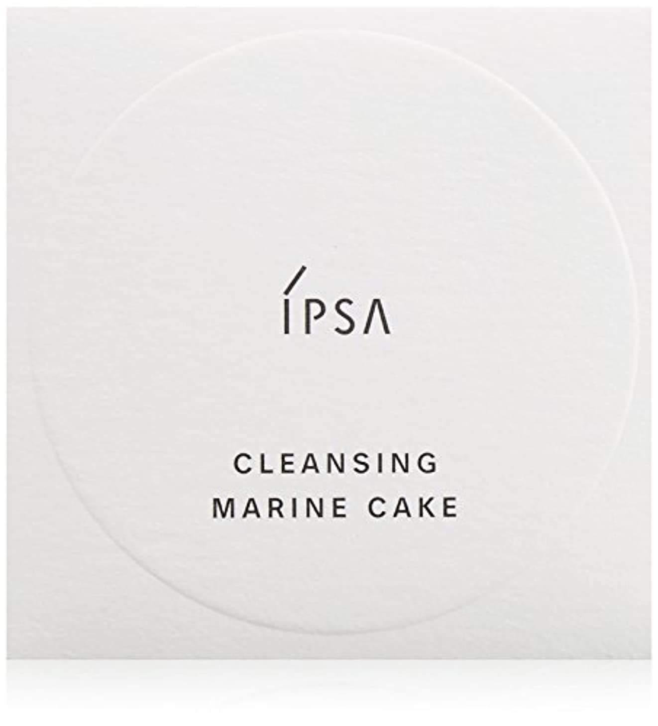 地球あなたはうぬぼれイプサ(IPSA) クレンジング マリンケイク