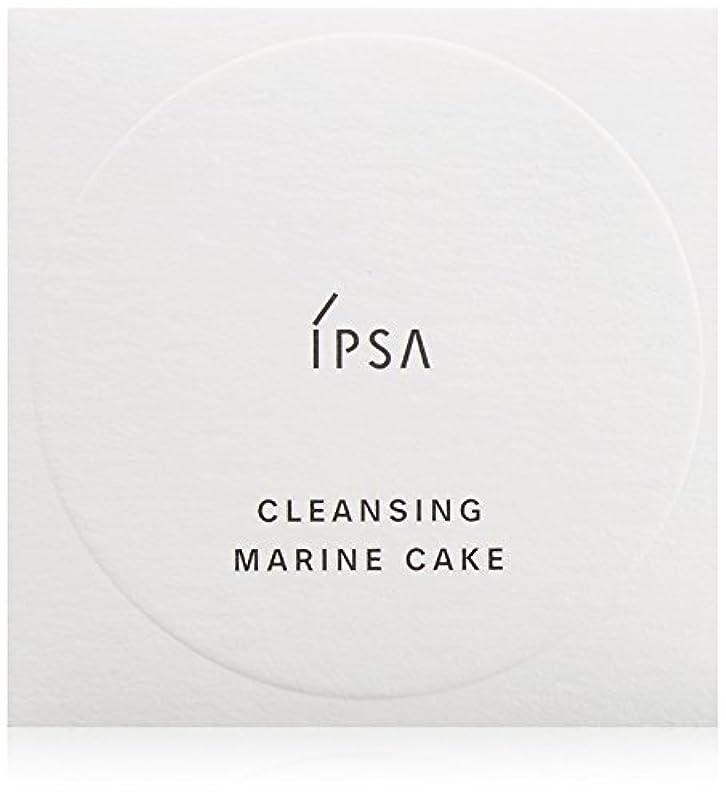 なめらかなブラスト入手しますイプサ(IPSA) クレンジング マリンケイク