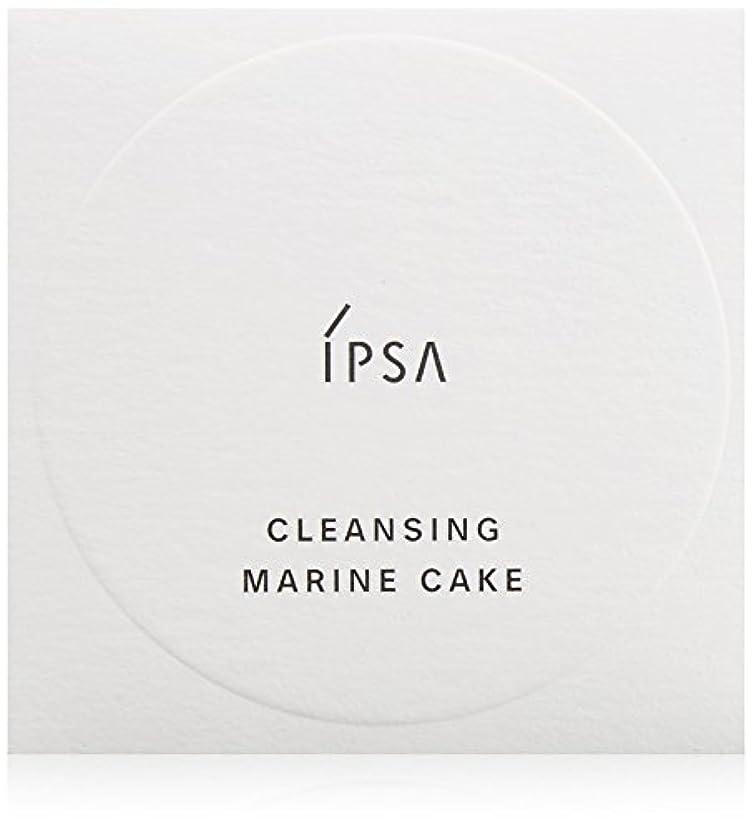 アノイ絶壁解き明かすイプサ(IPSA) クレンジング マリンケイク