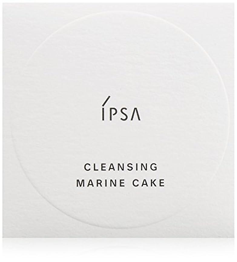 ネブルー粘り強いイプサ(IPSA) クレンジング マリンケイク