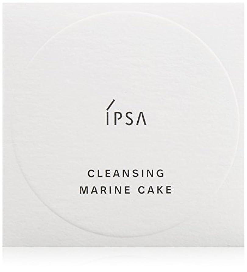 ディスコ厚い朝の体操をするイプサ(IPSA) クレンジング マリンケイク
