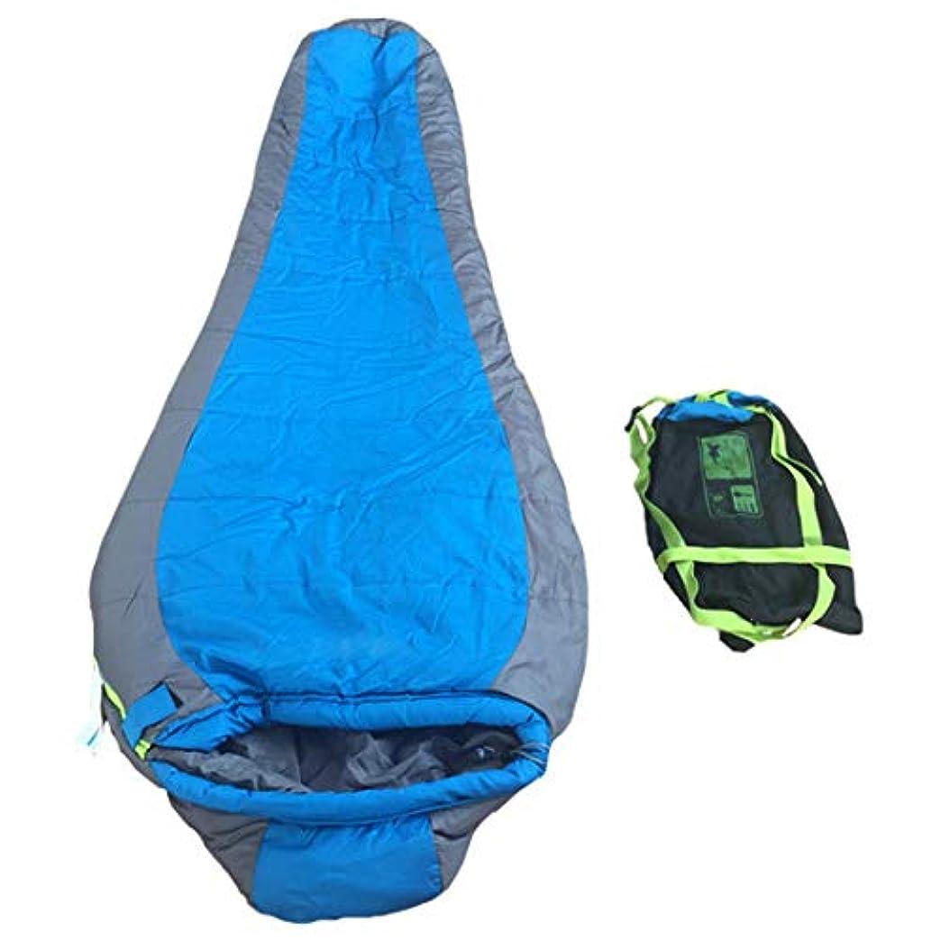 着替える感動するパイロットLilyAngel 屋外多機能と便利な寝袋