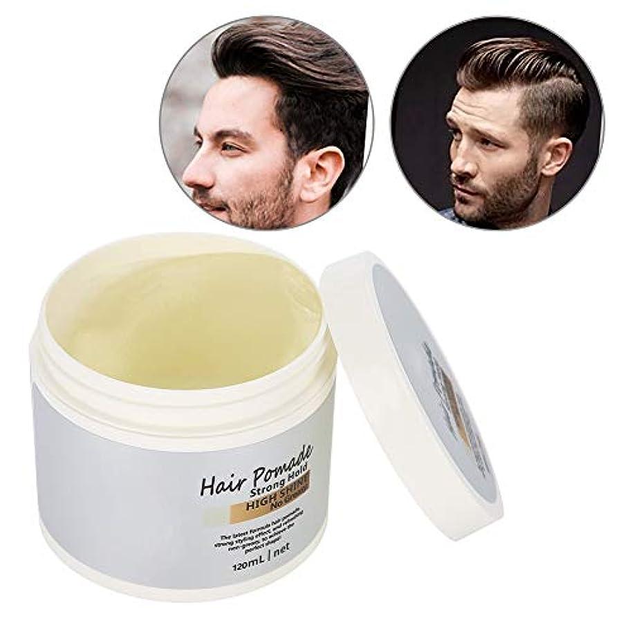 回復する言い訳死傷者髪のポマードワックス、機能を持つ男性のための120ミリリットルヘアスタイリングアクアワックスは強いホールドと光沢のある仕上げができます