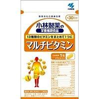 【小林製薬】マルチビタミン 30粒(お買い得3個セット)