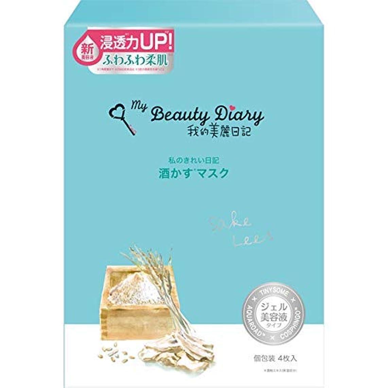 順番活気づくの量我的美麗日記 酒かすマスク(4枚)
