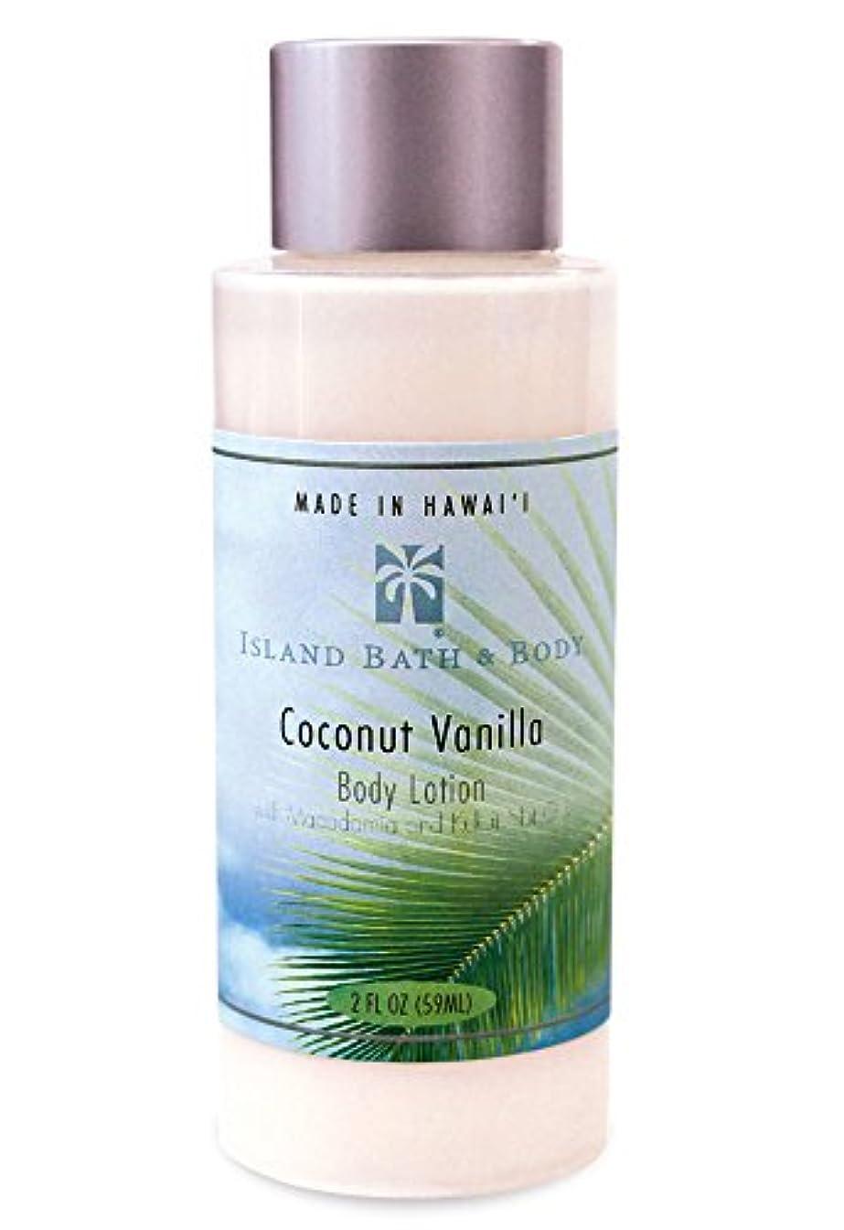 ドリルパノラマ救いIsland Bath&Body(アイランド バス&ボディ) ボディーローション 2oz/Coconut Vanilla